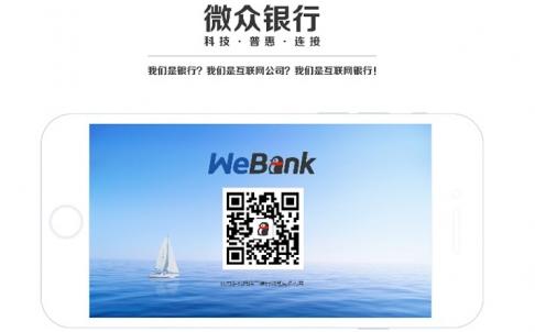 webank-net