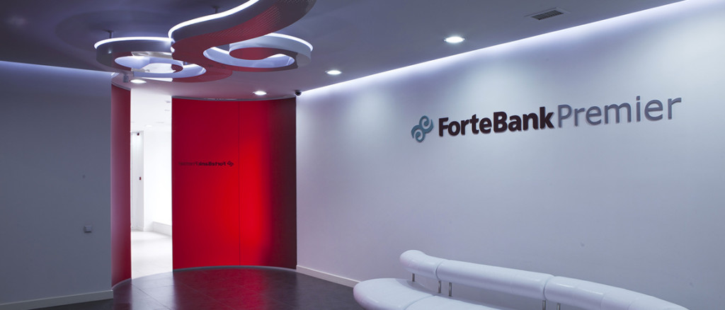 58fddc9f83a3a04bcd984f87_crea-international-forte-bank-innovation-in-customer-service